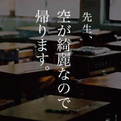 ashe_w3