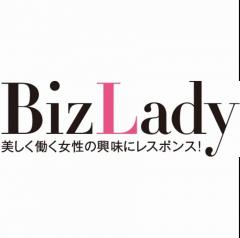 BizLady
