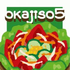 okajiso5