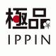 極品=IPPIN Japan Product Centre
