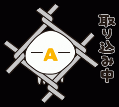 takesawa41