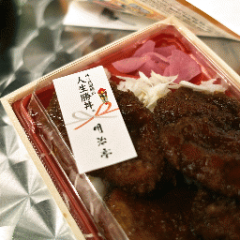 masayosu