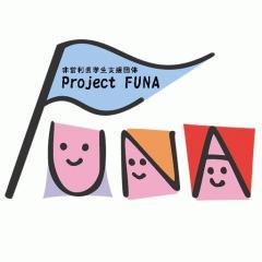 Project_FUNA