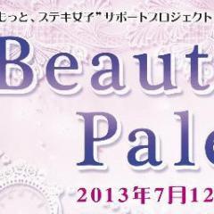BeautyPalette運営事務局