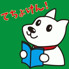 関西手帳研究会〜てちょけん!〜