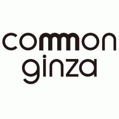 common ginza事務局