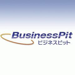 ビジネスピット株式会社