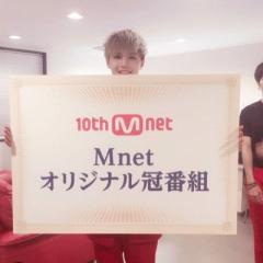 In_Mi_Cchang