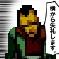 ranse_masaki