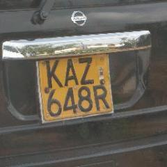 KAZ_648R_kiva