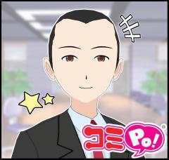 Tom Yamato