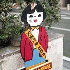 77777nansuke