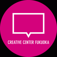 クリエイティブセンター福岡
