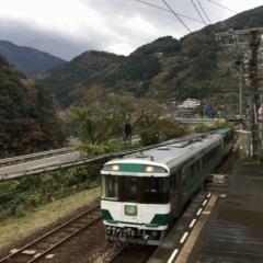 西日本・四国・九州鉄☆旅クラブ