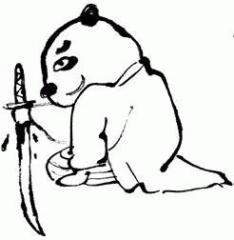 劇団血パンダ
