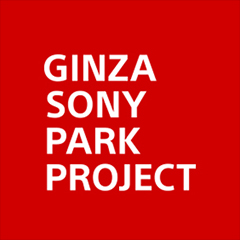 Ginza Sony Park Project
