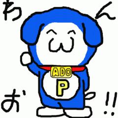 ado_wan_oh