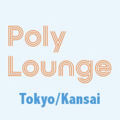poly_lounge