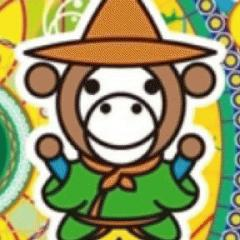 himawari9043