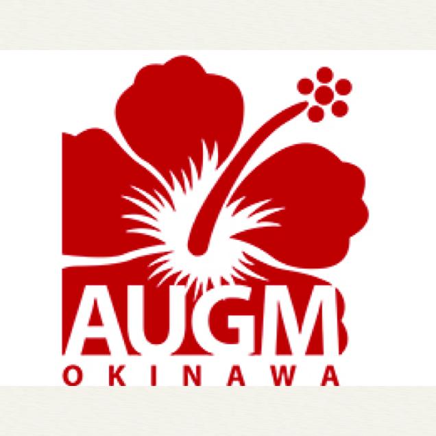 AUGM OKINAWA 運営委員会