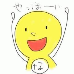 nakayama_san