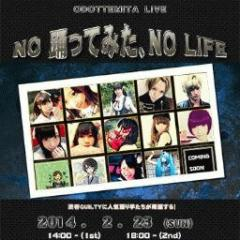 odottelive