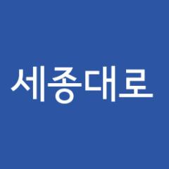 Yoonjo Shin