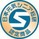 一般社団法人日本元気シニア総研