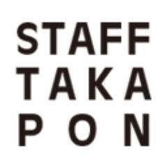 staff_takapon