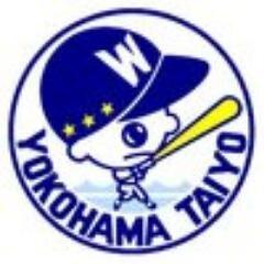 yokohama_taiyo5