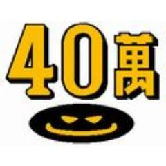 kurikuri_1104
