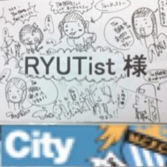 yuuichi_foot