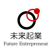 未来起業家交流会