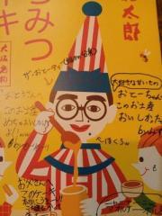 moriatsu1994sho