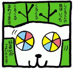 純情レコード/5*SEASON