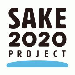 SAKE2020 PROJECT