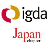 NPO法人IGDA日本
