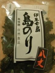 shimanori1113