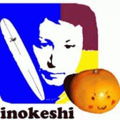 inokeshi