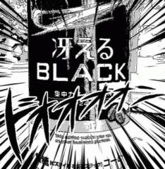 STB a.k.a. さとまる