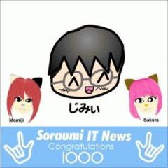 nobita_12