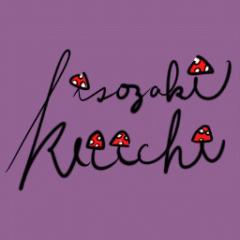 keiichiisozaki