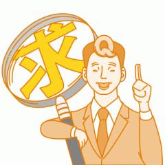 求人広告ナビ運営事務局(株式会社ツナグ・ソリューションズ)