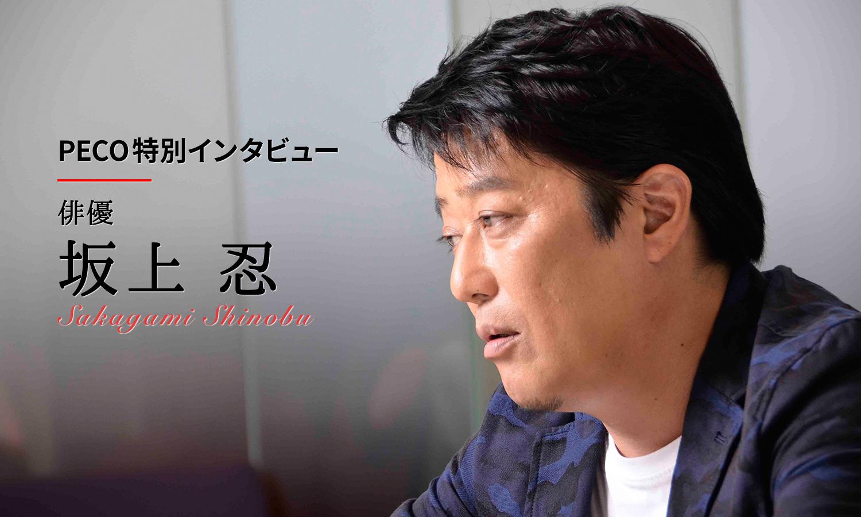 """映画『アングリーバード』主演・坂上忍さんが語る""""本作の魅力""""と、愛犬とのエピソード"""