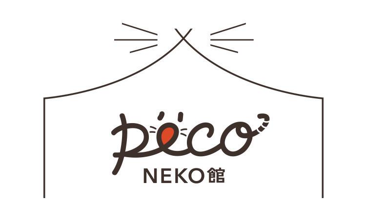 『PECO NEKO館』が京都に進出! 1/25〜1/29はジェイアール京都伊勢丹へ♪