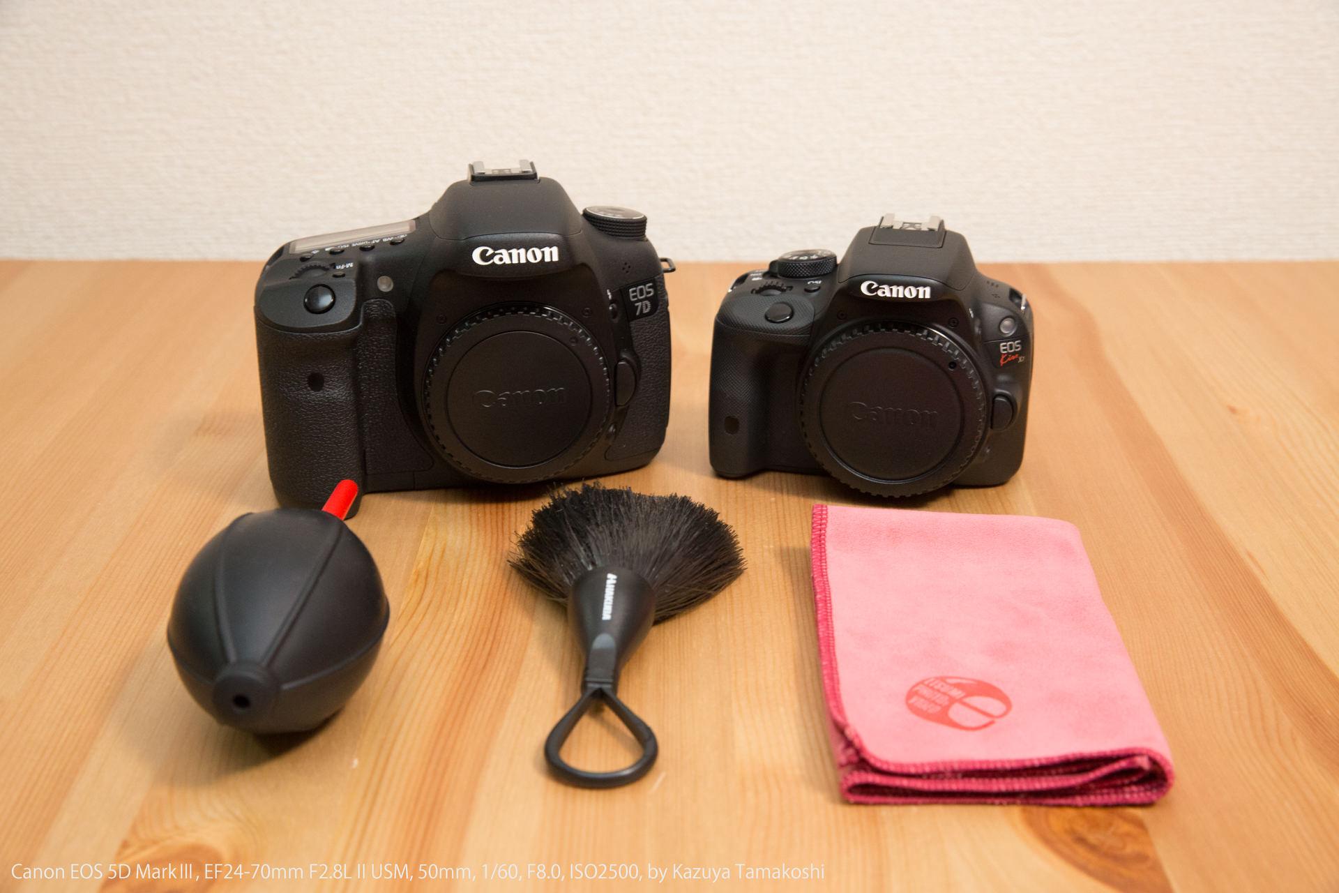 ブロワー、ブラシ、クリーニングクロスとカメラが写った写真