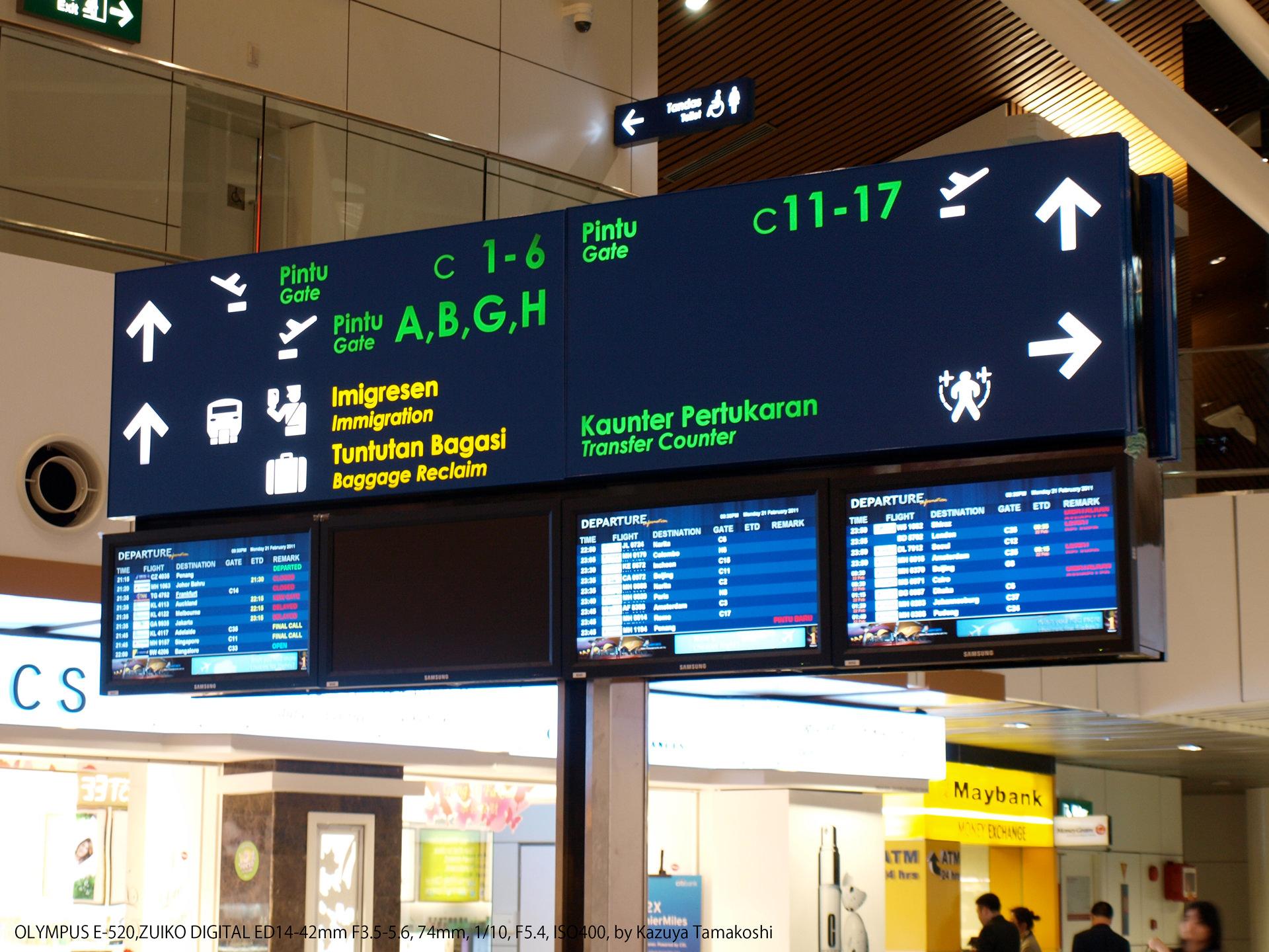 クアラルンプール空港の掲示板(オートモードのサンプル)