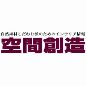 SKK佐々木工業株式会社