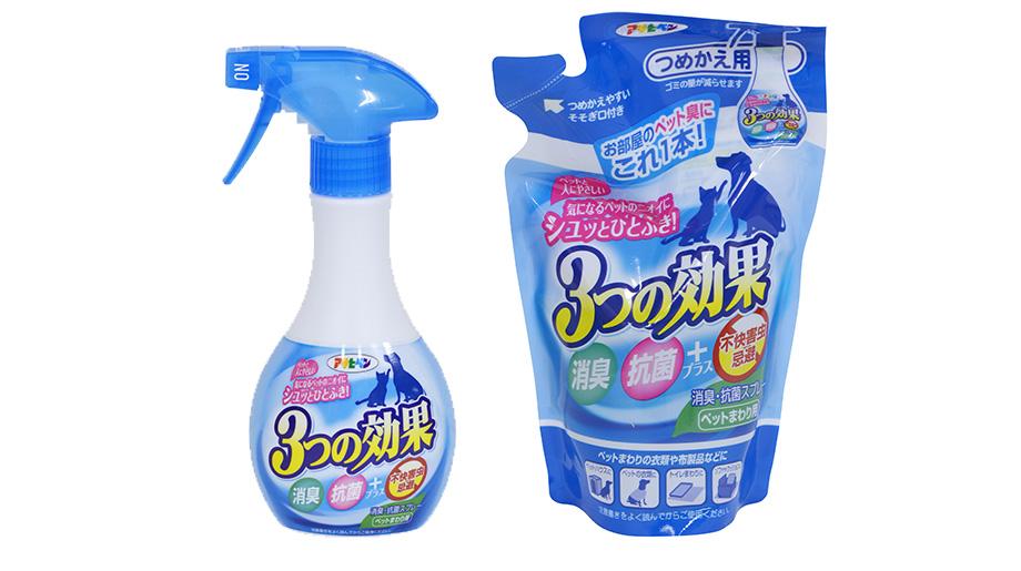 ペットまわり用 消臭・抗菌スプレー(株式会社アサヒペン)