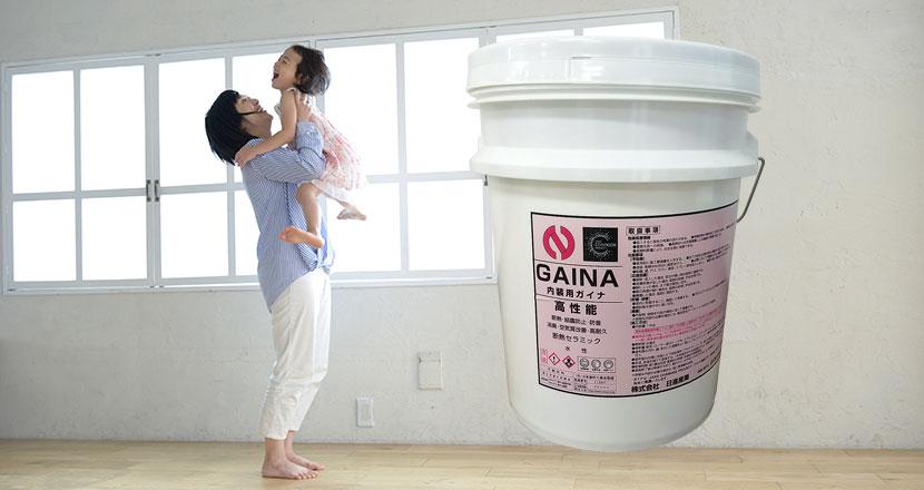 ペット愛好家の悩みをまるごと解決! 住宅用塗料「ガイナ」が選ばれる理由